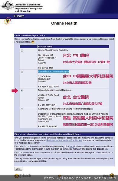 Online Health Service2.jpg