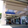 馬上出站轉接駁計程車去機場!