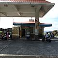 唯一的加油站!!