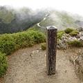 海拔3211公尺還攀不上百岳的邊兒呢!