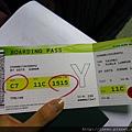 貼了一張A代表是亞航的登機證