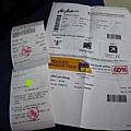 第二段登機證