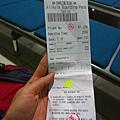 完成檢查簽證海關在你的登機證上..隨便畫一下