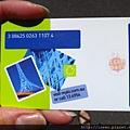 MYKI交通卡