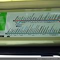 我們要坐到city一共有十三站