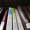 圖書館裡的書!!怎了連這個都有