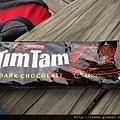 兩個人決定只帶著這條TIMTAM繼續去爬環湖的高山步道!!