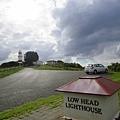 前往LOW HEAD 燈塔