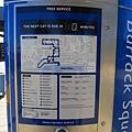 有藍貓免費公車 可以做到靠近要走回家的路