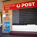 BINDOON (2)