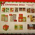 2012 聖誕郵票!