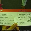 現場自行列印登機證!