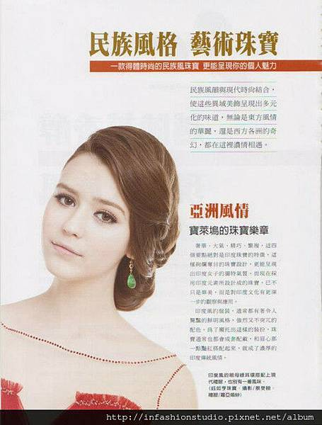 珠寶世界雜誌拍攝