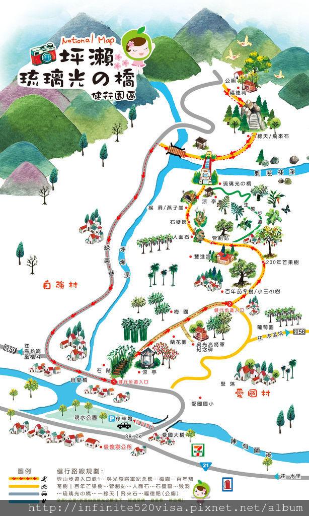 0812地圖進度-白 (1)