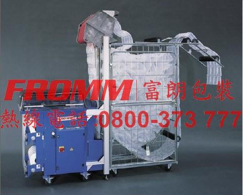 緩衝氣墊製造機AP503