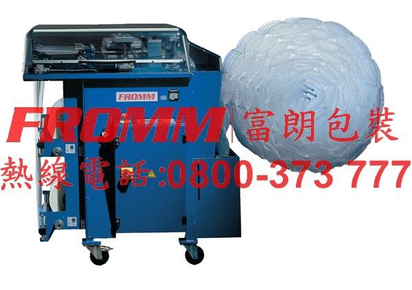緩衝氣墊製造機AP502