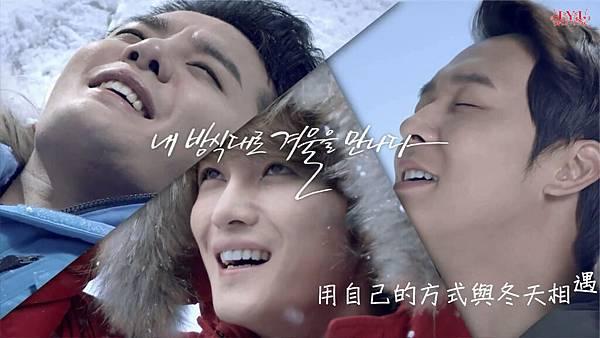 2013冬季廣告中字[10201310203123GMT]