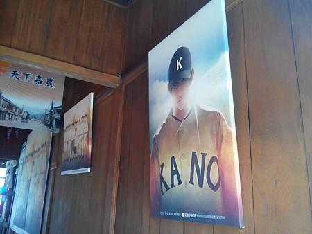 KANO海報