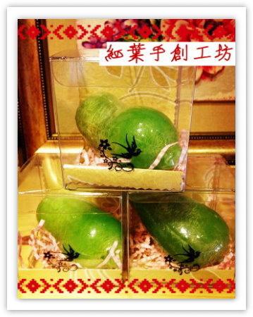 絲瓜造型皂