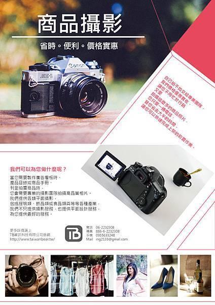 photo-DM-01.jpg