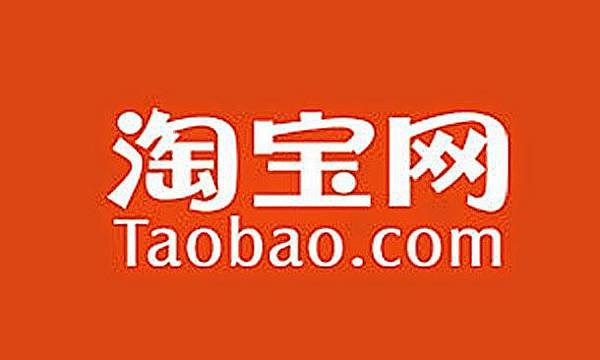 Taobao-00