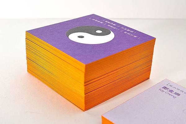 Feng-shui01
