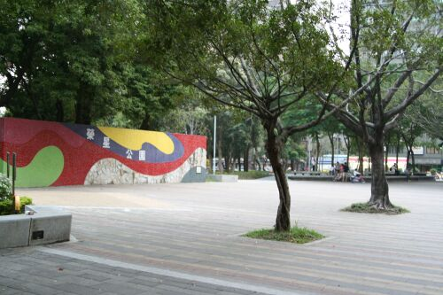 榮星公園_01