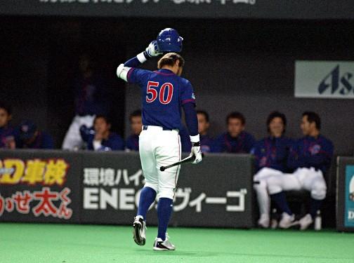 2003 亞洲盃中華 - 日本