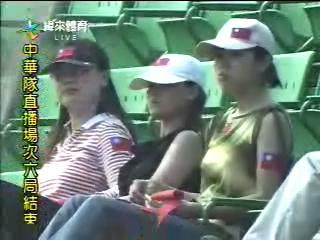 2001 世界盃法國 - 中華