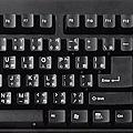 台灣白軸鍵盤
