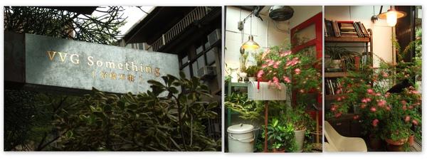 20100402-迪化街+好樣本事.jpg