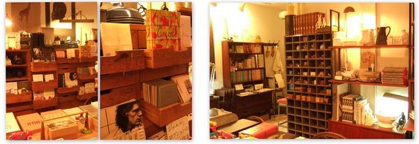 20100402-迪化街+好樣本事3.jpg