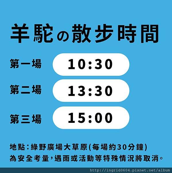 news_N0159_5.jpg