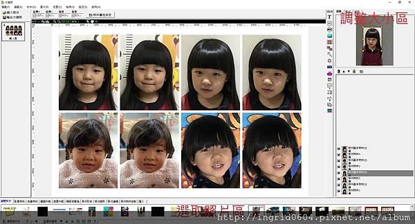 photocap教學.jpg