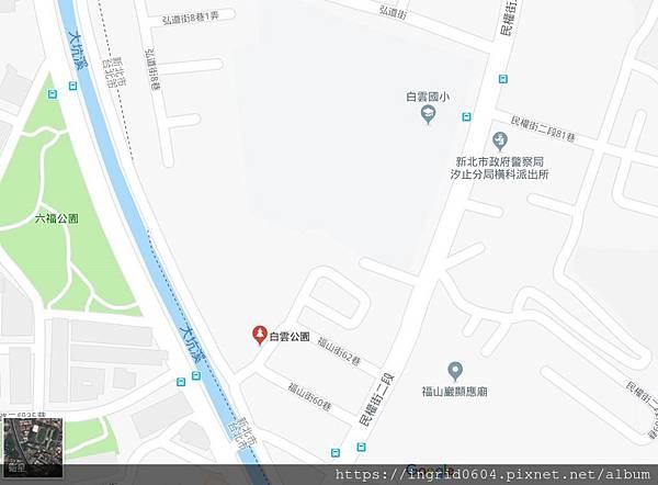 2018-11-28 17_05_05-汐止 白雲公園 - Google 地圖.jpg