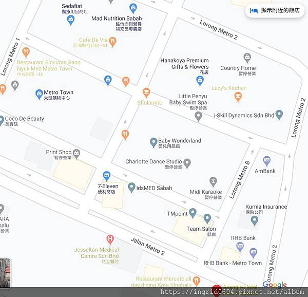 Avangio Hotel Kota Kinabalu, Managed by Accor - Google 地圖.jpg
