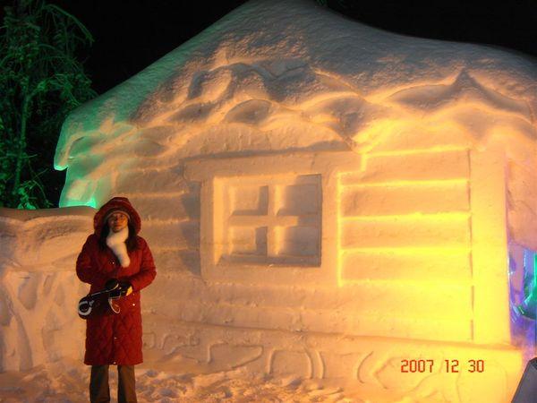 雪作的屋子