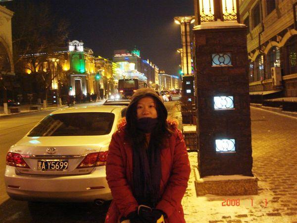 哈爾濱晚上街景