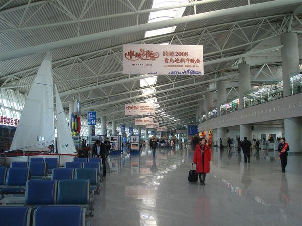 青島機場1.JPG