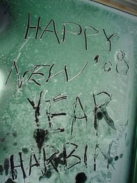 Happy New Year Harbin2.JPG