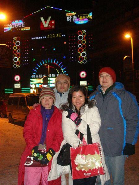 Happy New Year Harbin5.JPG