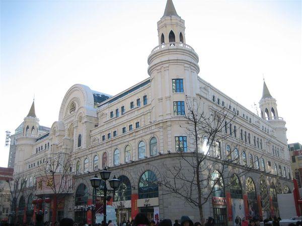 中央大街6.JPG