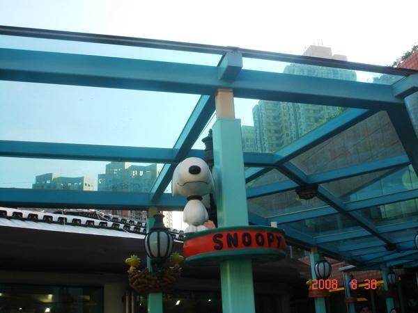 Snoopy world 1.JPG