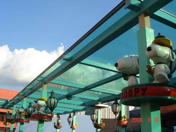 Snoopy world 4.JPG
