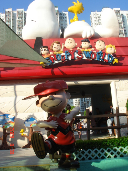 Snoopy world 5.JPG