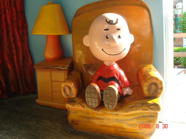 Snoopy world 8.JPG