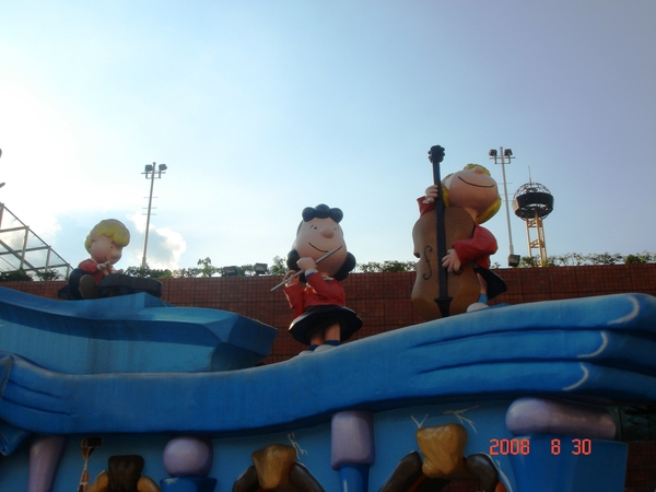 Snoopy world 11.JPG
