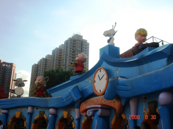 Snoopy world 12.JPG