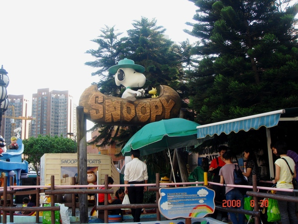 Snoopy world 14.JPG