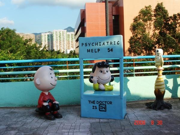 Snoopy world 15.JPG